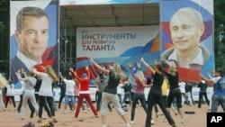 """Лагерь """"Селигер-2011"""""""