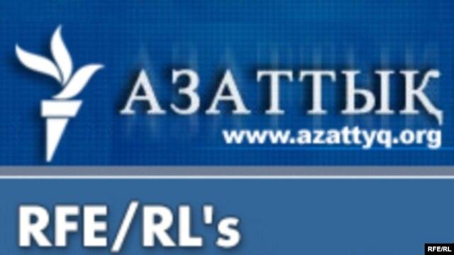 RFE/RL -- Kazakh Service promo graphic