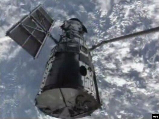 NASA Hubble Teleskop
