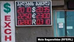 Сегодня грузинская национальная валюта продолжила падение, преодолев планку в 2 лари 10 тетри за доллар