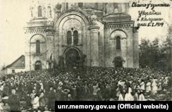 Під час святкування об'єднання українських земель ще до його офіційного проголошення у Києві. Місто Калуш, 8 січня 1919 року