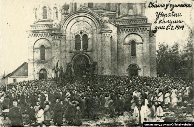Святкування єдності українських земель в місті Калуші на Галичині. Січень 1919 року