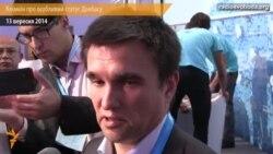 Клімкін: Особливий статус Донбасу - справа внутрішньої політики
