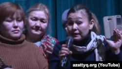 Стихийное собрание матерей в КЗ «Астана» в Астане. 6 февраля 2019 года.