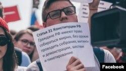 Участник митинга «Он нам не царь» в Москве. 5 мая 2018 года