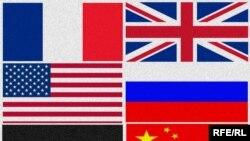 در نشست هفته آينده قرار بود که پنج کشور عضو دایمی شورای امنيت که حق وتوو دارند به همراه آلمان، مذاکراتشان را برای تشديد تحريم ايران پی بگيرند، اما دفتر امور خارجه بريتانيا روز جمعه اعلام کرد که اين نشست لغو شده است.