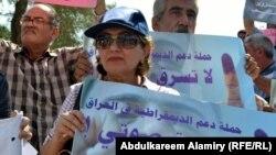محتجون في البصرة على تعديل قانون الانتخابات