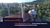 Qırımtatar medeniyetiniñ timsali: Bağçasaraydaki Büyük Han cami   Tuğra (video)