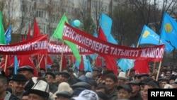 БЭКтин митинг акциялары, 27-март 2009-жыл