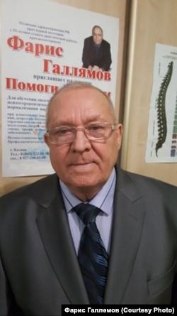 Фарис Галләмов