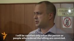 Politkovskaya Killers Get Life, Family Demands Further Investigation