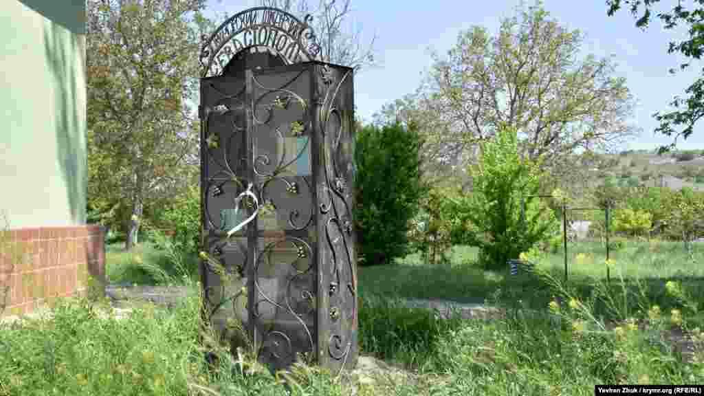 В траве у клуба стоит шкафчик для буккроссинга