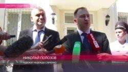 В Донецке Ростовской области начался суд над Надеждой Савченко