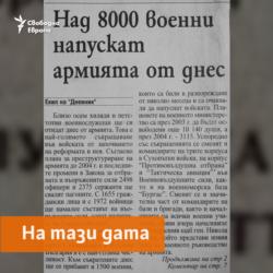 Dnevnik Newspaper, 14.06.2002