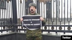 Пикет ПАРНАС у здания Генштба России