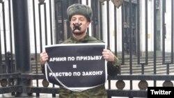 Пикет ПАРНАС у здания генерального штаба России. Москва, 3 декабря 2015 года.