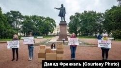 Demonstrație împotriva violenței sexuale la Sankt Petersburg