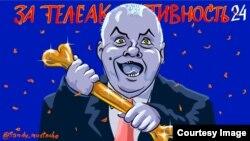 Dmitry Kiselev (siyasi karikatura)