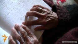 A 100-Year-Old Blind Witness