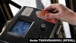 До 1 января 2012 года граждане смогут активизировать ваучер в кассах на любой станции метро