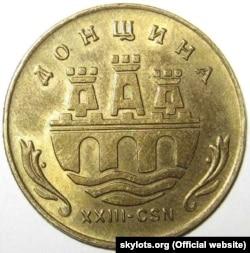 Жетон «Донщина» із серії «Гетьман» одного з українських заводів