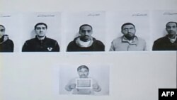 Pakistan's Express TV shows a picture believed to be of the U.S. nationals charged.