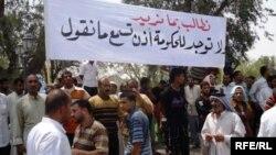 مظاهرة في البصرة تطالب بتوفير الكهرباء