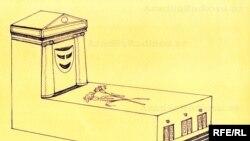 Karikatura. Rəşid Şerif