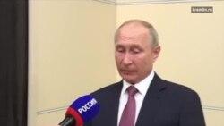 Путин о событиях в Кыргызстане