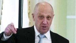 Евгений Пригожин попал под санкции