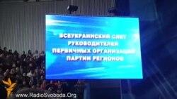 У Харкові «озброюються як можуть» проти «екстремістів-бандерівців»