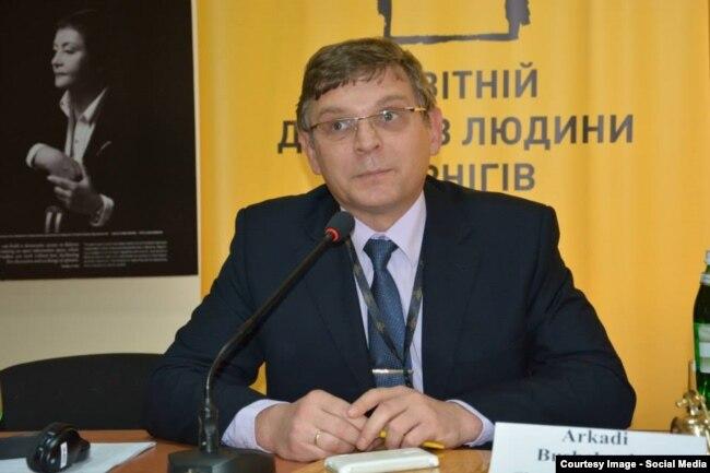 Аркадій Бущенко