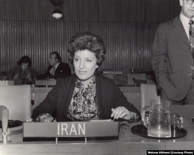 در کنفرانس جهانی زنان در مکزیک در ۱۹۷۵
