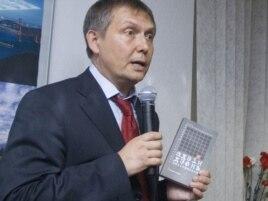 Alexander Lukashuk
