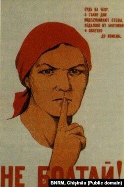 Din aceeași serie de afișe de propagandă