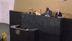 Голосование в Генассамблеи ООН по Украине