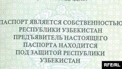 Паспорт Республики Узбекистан является собственностью Республики Узбекистан и его владелец находится под защитой данного государства.