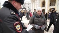 Конституция для полицейских