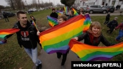Belarusian gay rights activists have cast aspersions on the reasons why the authorities have nixed their planned rallies. (file photo)
