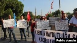 Истанбулда кырымтатарларга теләктәшлек чарасы