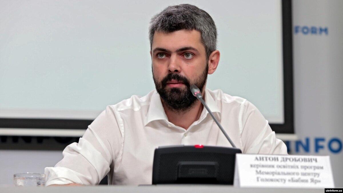 Кто такой Антон Дробович, новый глава Института национальной памяти?