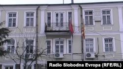 Општинската организација нa ВМРО ДПМНЕ во Крушево.