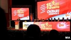 PAmje nga Kongresi i XV i VMRO DPMNE-së.