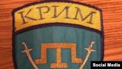 Емблема батальйону «Крим»