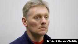 Кремль матбуот котиби Дмитрий Песков.