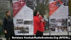 Виставка буде експонуватись упродовж місяця біля входу до Дипломатичної академії України