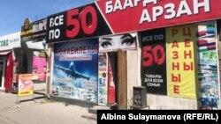 Авиакасса, где, как утверждается, продавались фальшивые билеты.