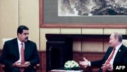 Венесуэла президенті Николас Мадуро (сол жақта) мен Ресей президенті Владимир Путин. Пекин, 3 қыркүйек 2015 жыл.