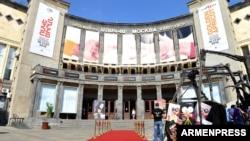 Ереванский кинофестиваль «Золотой абрикос» (архив)