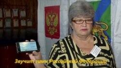 Выборы - 2016